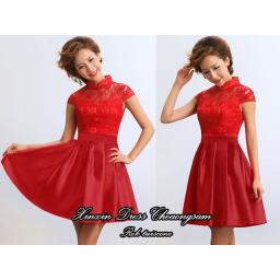 BR11240 - XIN-XIN RED